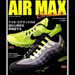 Nike Air Max Chronicle Magazine‏.