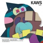 kaws-ohhh-kaikai-kiki-gallery-preview-02-570x570
