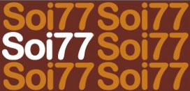 SOI77